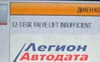 Как снять клапан втек на хонда одисей ra7