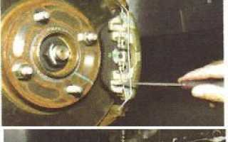 Форд фокус 1 замена колодок передних