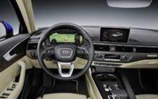 Audi a4 отзывы