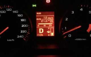 Mitsubishi outlander 1 как уменьшить расход топлива