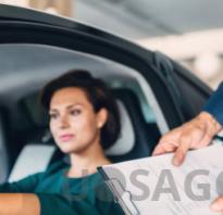 Договор купли продажи автомобиля если у продовца генеральная довереность