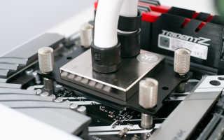 Ремонт системы жидкостного охлаждения на компьютер