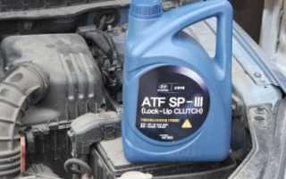 Замена жидкости в акпп 6ст хендай ай30 2012 1 6