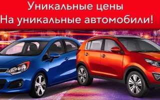 Будет ли распродажа киа машин 2016 года