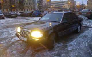 W124 отзывы для новичков
