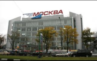 Автосалон автошарм москва отзывы