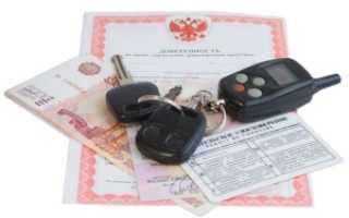Закон о том что нужна довереность на машину юр лицам
