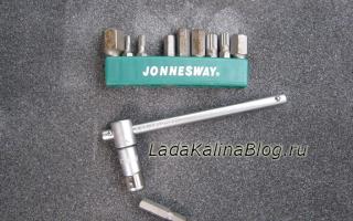 Калина 1 4 замена изолятора на модуле зажигания bosch