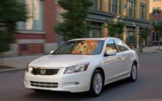 Ремонт автомобиля honda accord 2000