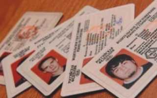 Замена прав по истечении срока в москве без очереди